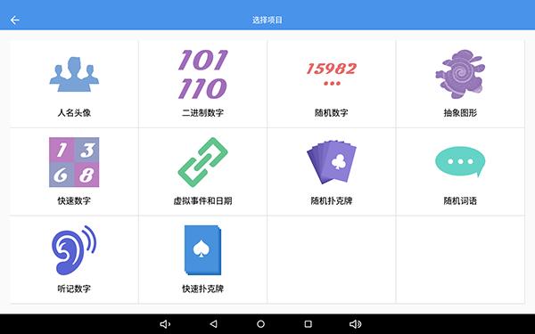 Screenshot_20170929-174916