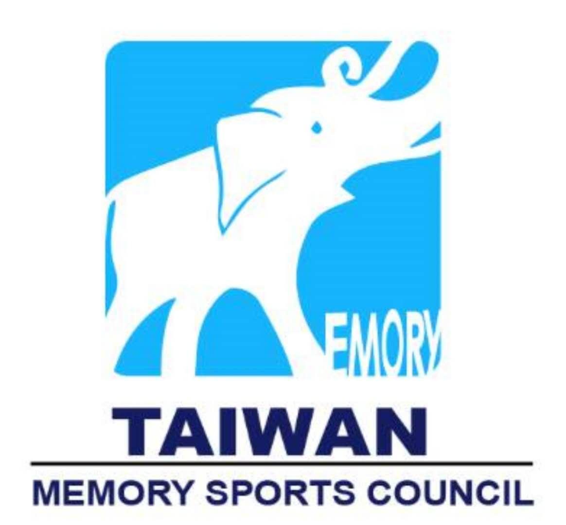 中国台湾记忆运动理事会