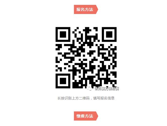 微信截图_20181119094037