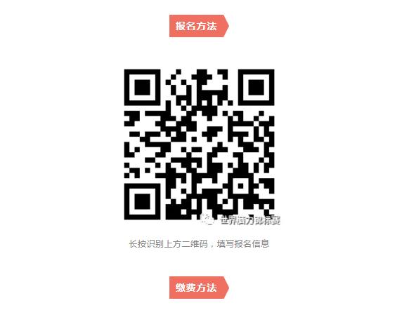 微信截图_20181119093547