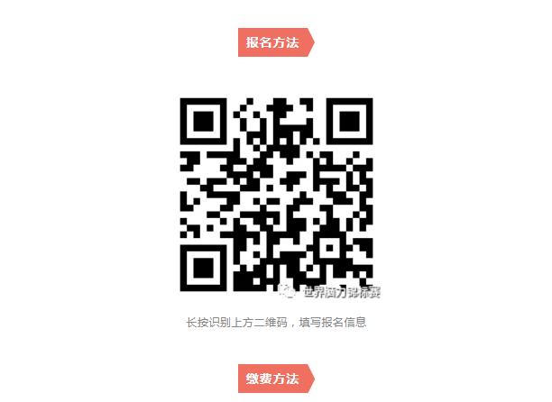 微信截图_20181119094527
