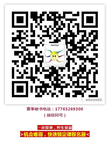 微信截图_20181121092931