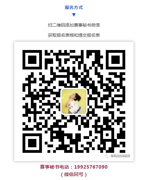 微信截图_20181123092000