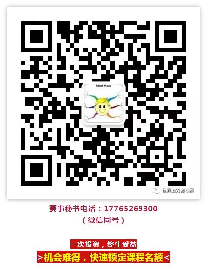 微信截图_20181123092020