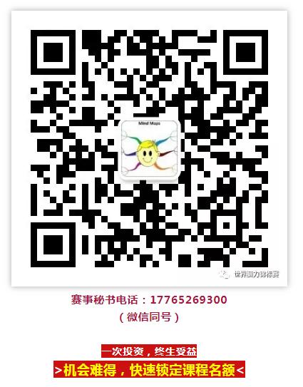 微信截图_20181128093401