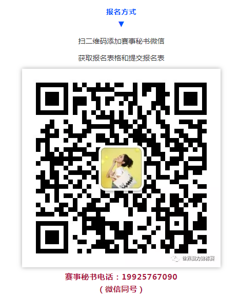 微信截图_20181130160930