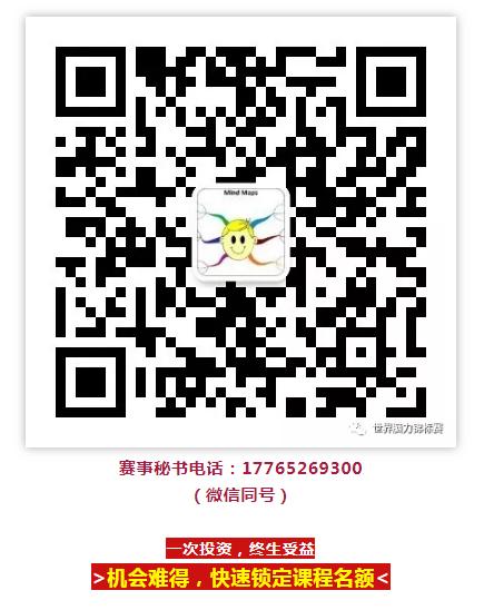 微信截图_20181130160946