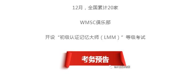 微信截图_20181227145255