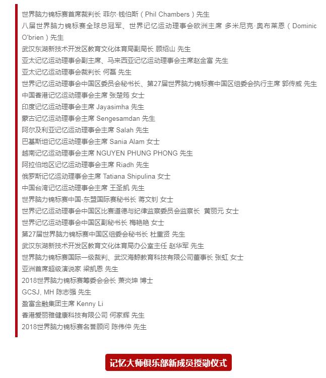 微信截图_20181227143423