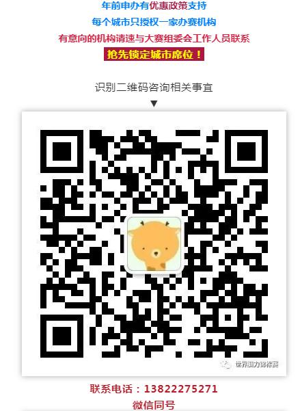 微信截图_20190111100005