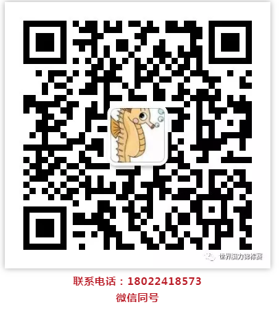 微信截图_20190111100025
