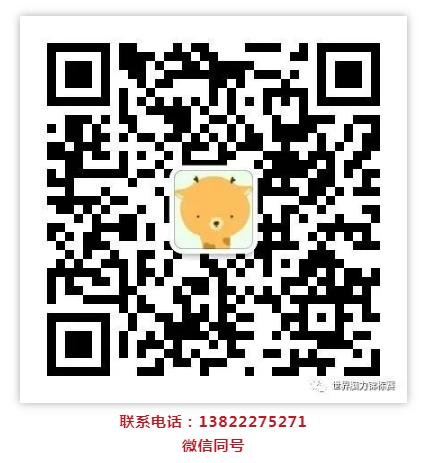 微信截图_20190116105834