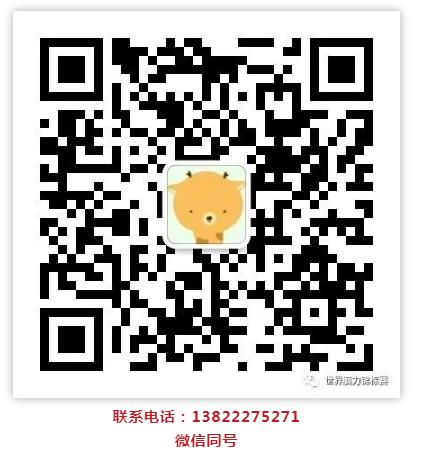 微信截图_20190116111421
