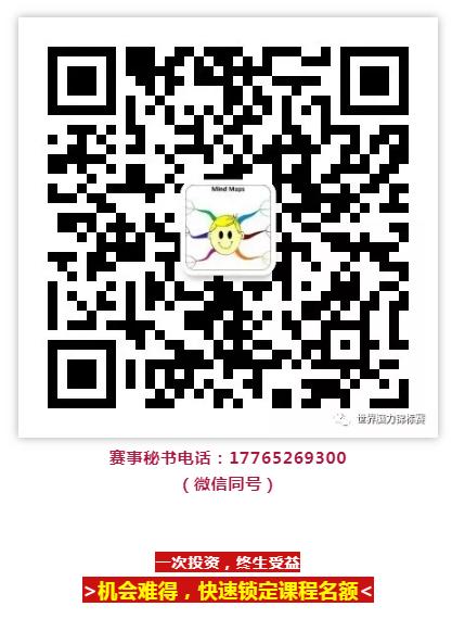 微信截图_20190221170055