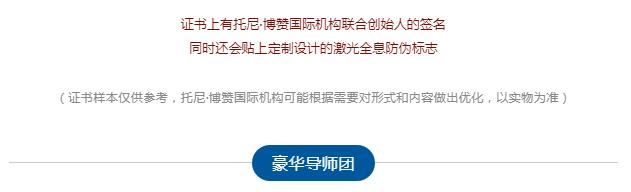 微信截图_20190221165504