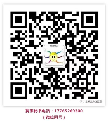 微信截图_20190221164929