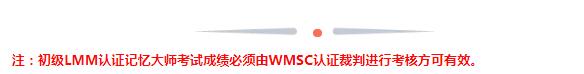 微信截图_20190320093245