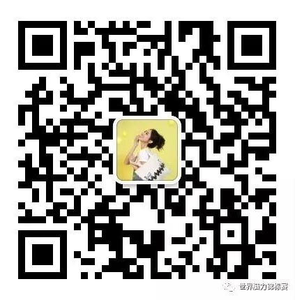 微信图片_20190509112313_看图王