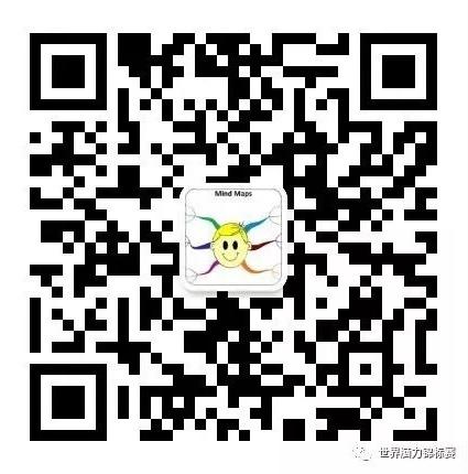 微信图片_20190509112324_看图王