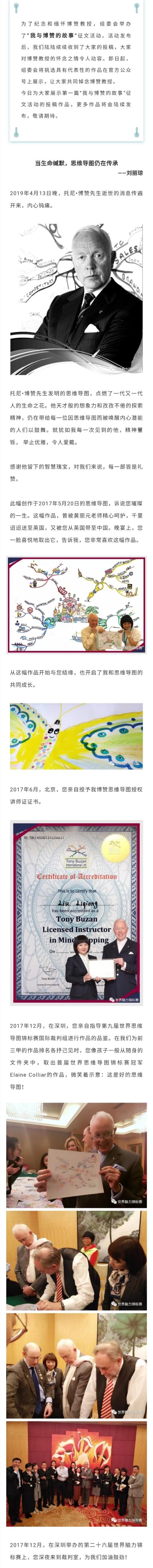 微信图片_20190515101736_看图王