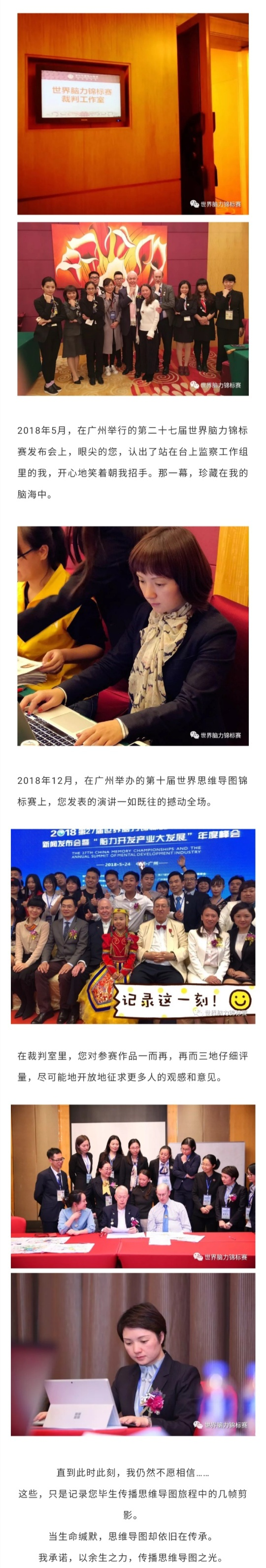 微信图片_20190515101736_看图王(1)