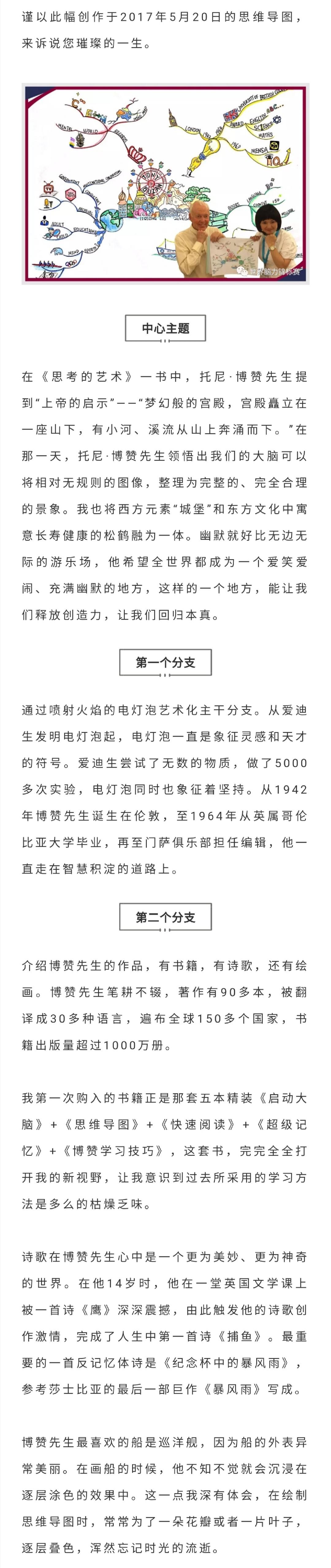 微信图片_20190515101807_看图王