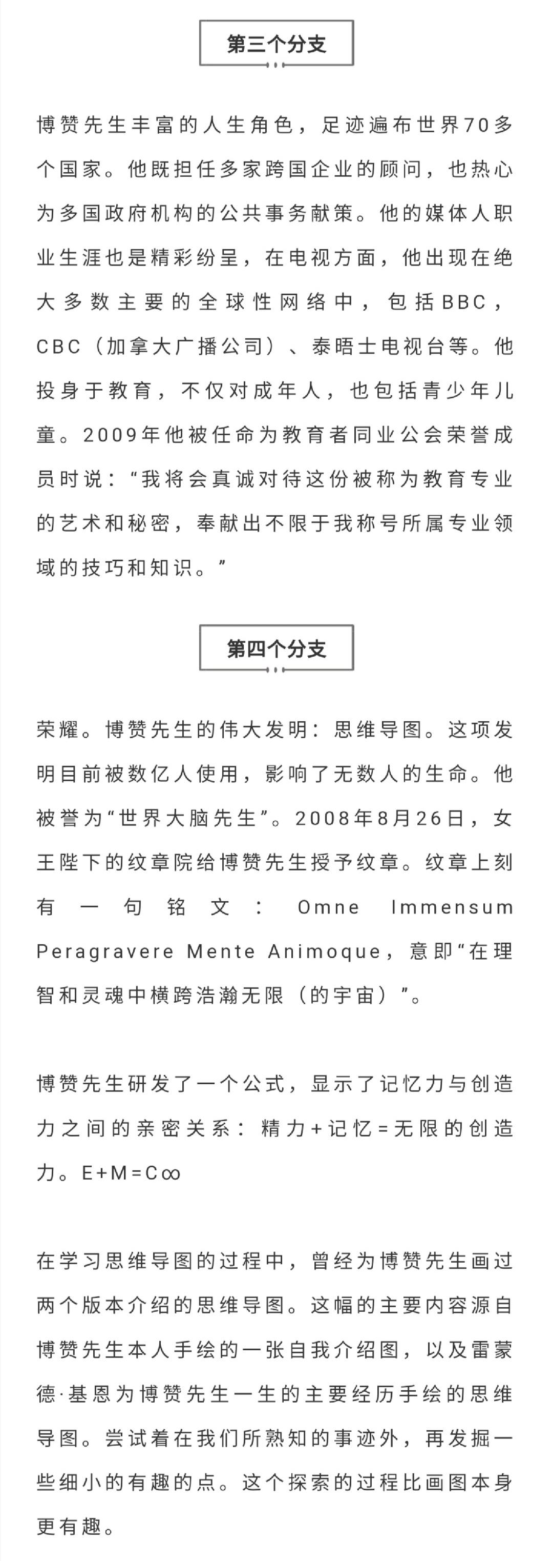 微信图片_20190515101807_看图王(1)