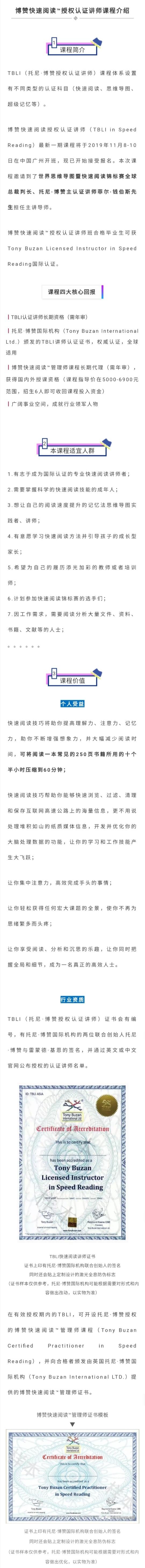 微信图片_20190820171202_看图王