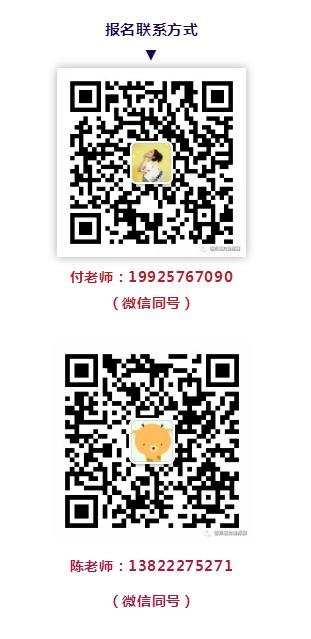 1570764945(1)