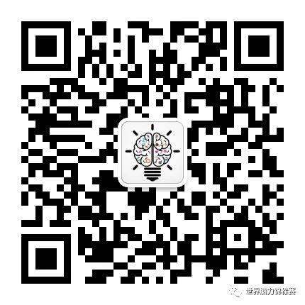微信图片_20191028143538