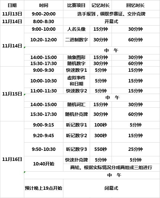 微信图片_20191105161434_看图王