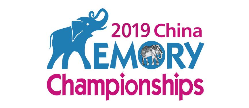 中国赛logo