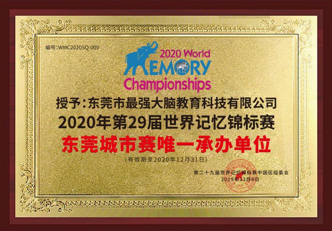 微信图片_20200106153128
