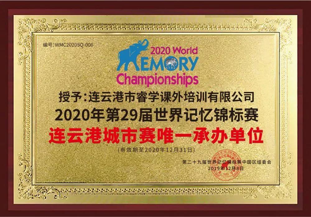 微信图片_20200113145028