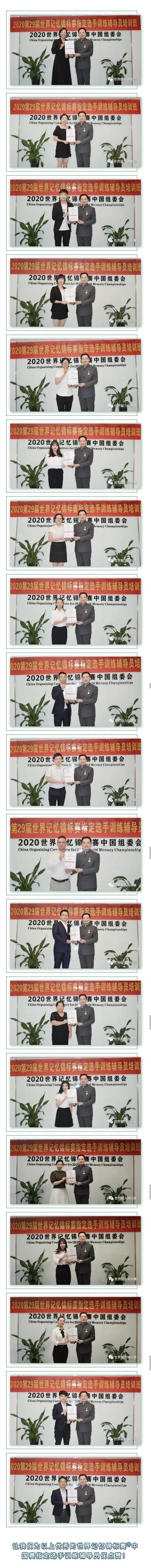 微信图片_20200910171705