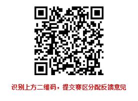 微信截图_20200927170534