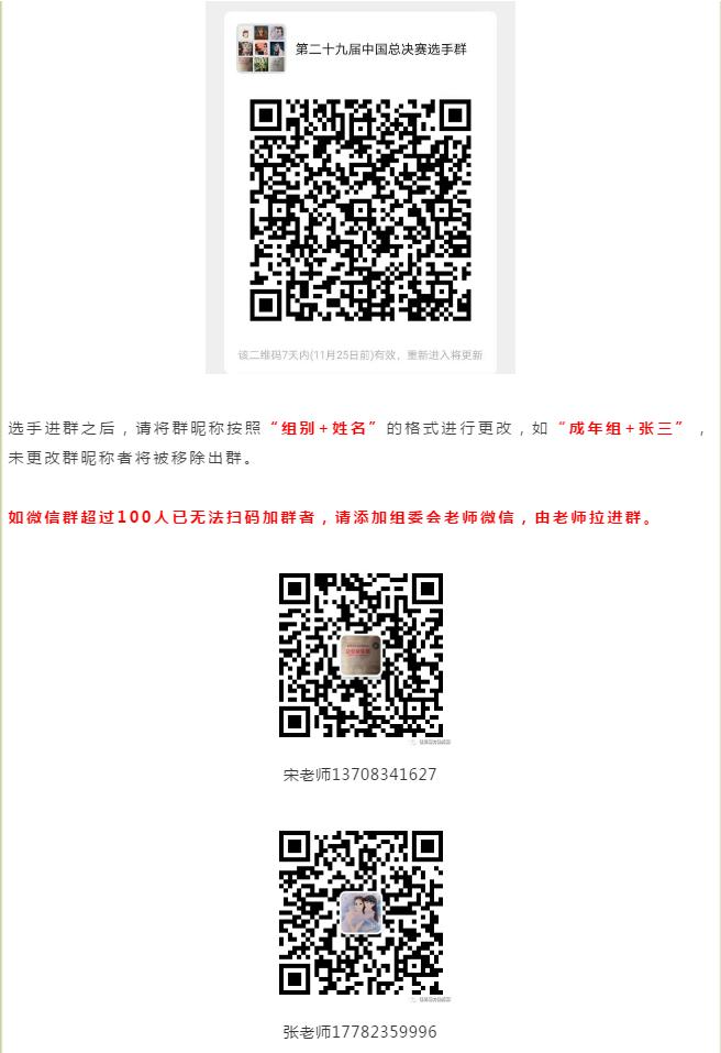 微信截图_20201124163050