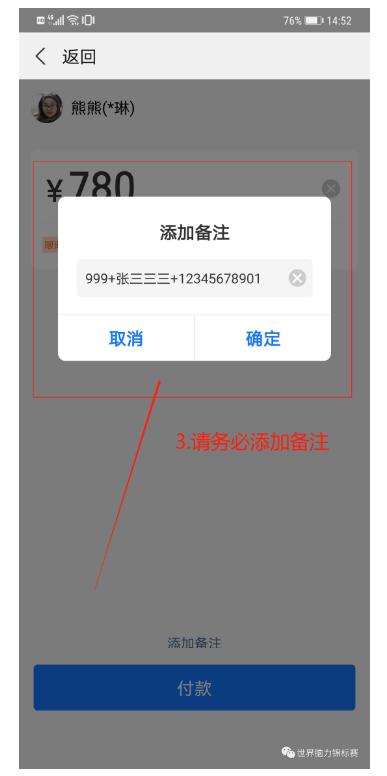 微信截图_20201124163311