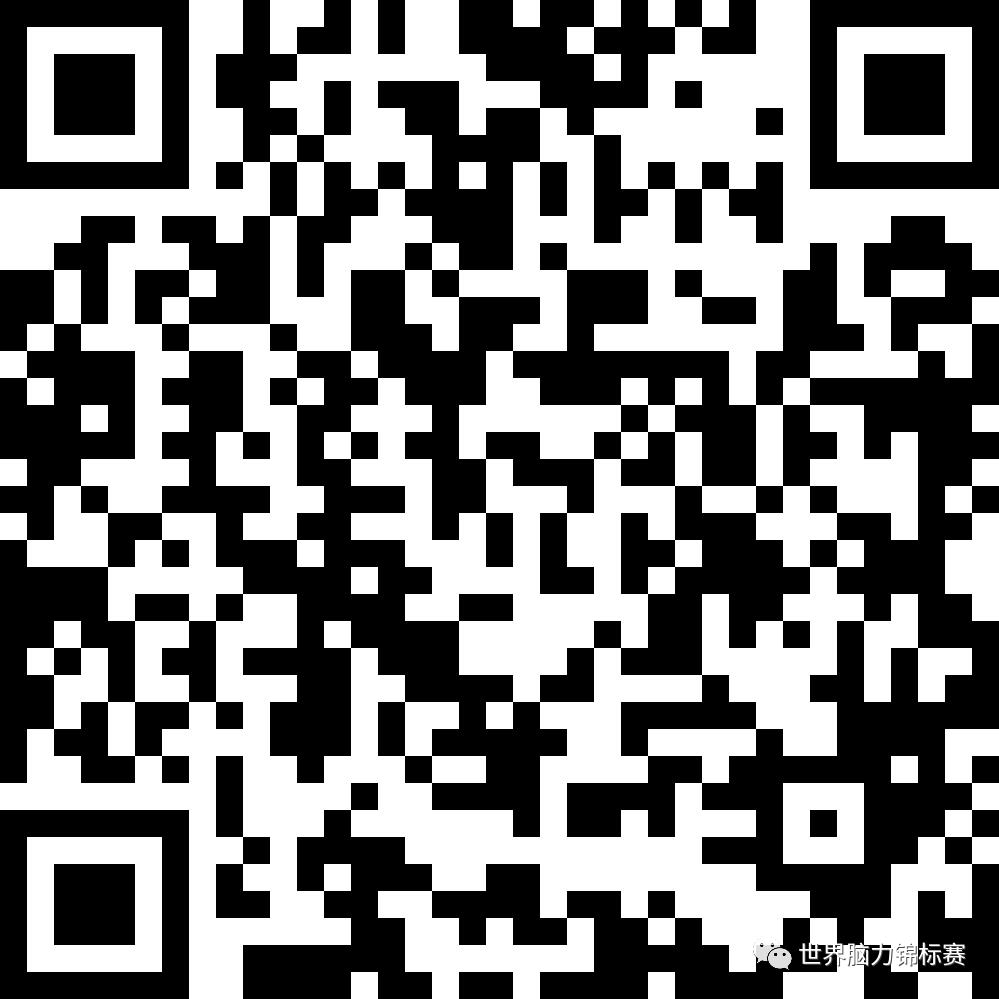 微信图片_20201201110541