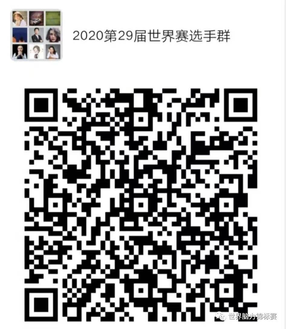 微信图片_20201201110547